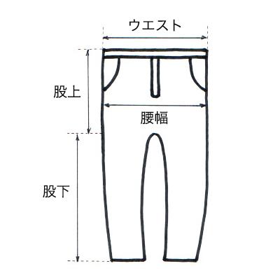 パンツの実寸イラスト
